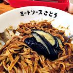 ミートソースさとう - 生パスタのミートソース(大盛・太麺)・チーズトッピング・ナストッピング