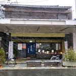 金巻屋 - 3月なのに吹雪が(2014年3月)