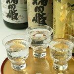 ◇蔵元の『吟醸酒』3種 利き酒セット