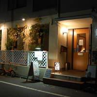 ふれんち食堂UMEYA - 住宅街の中にポツンと佇む秘密の隠れ家的な一軒家ビストロです。
