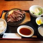 和牛料理 要 - ステーキ定食(200g)