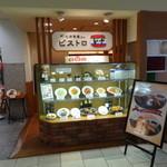 町の洋食屋さん ビストロ ドナ 池袋東武店 - 外観