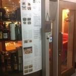 ラルゴ - 新宿通り沿いの牛丼吉野家さんのビル地下一階です。
