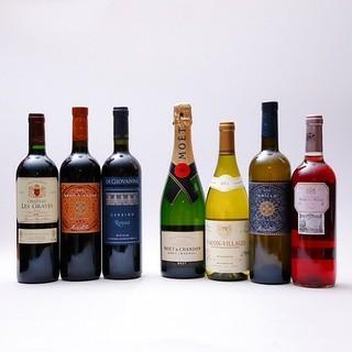 種類豊富な世界各地のワイン