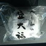 菓匠 大しろ - 料理写真:豆大福