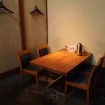 和牛料理 要 - 1Fのテーブル席