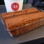 くにみ - 料理写真:二王座の石畳