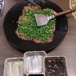 備長炭焼肉 東秀苑 - ネギ塩タン1,465円(税込)