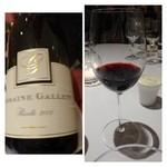 リストランテKubotsu - 2008Cotes du VIvarais Alain Gallety 樽の風味も心地よく、シラーとグルナッシュのバランスが絶妙な赤ワイン、、だそうです。