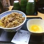 吉野家 - 大盛つゆだく卵。