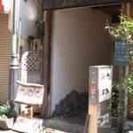 喜一 - 店舗入口