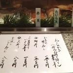 つかさ鮨 - 無事に契約を終え、横浜でお気に入りの寿司店でランチ!