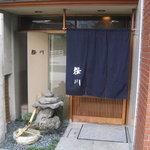 日本料理 櫻川 - ビルの一階