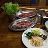 焼肉の五条園 - 料理写真: