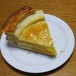 パン工房 Michel - アップルパイ