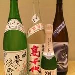 咲膳 横井 - 3月のお薦め日本酒