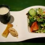24786339 - ランチ前菜&サラダ