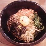 韓国食堂 カンスニ - 石焼きビビンバ