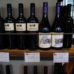 SALVATORE CUOMO & BAR - ワイン、なぜかフランスワインやチリワインがある