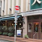 キネマカフェ - お店は中洲大洋劇場の一階にありますよ。