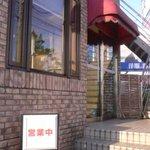 リヨンの森 - お店入口