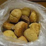 らぽっぽ - おさつ木の実パイ