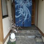 蕎麦 みず野 - 桜の花がお出迎え