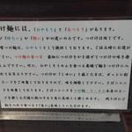 夢ノ弥 -