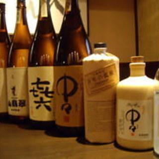 日本酒好きにはたまらない!