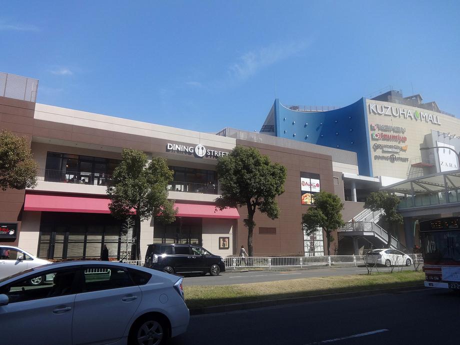 マリノ KUZUHAMALL店