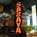 七輪焼肉SASAYA -