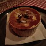ぱぱみらの - トマトグラタンスープ