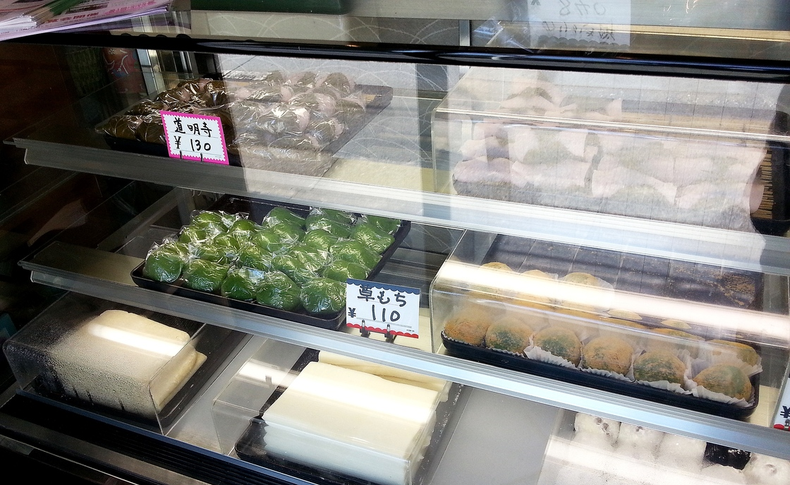上州屋餅店