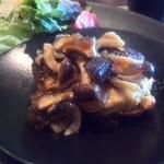 フォートレス - 鶏肉とキノコのハンバーグ