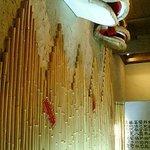 中国広東大衆酒家 蘭蘭 - 蘭蘭