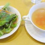 レストラン キヅカ -
