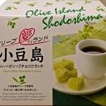 春日堂 - ハートオリーブチョコクランチ