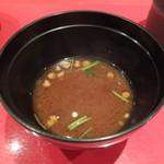 鮨処 美な味 - 赤出汁