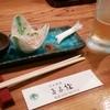 日本料理まる松 - 料理写真: