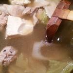 えり瀬 - 塩ちゃんこの鍋の中の様子。