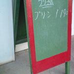 24804914 - 看板
