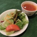 レストラン シャンクレール - ランチセットサラダ&スープ