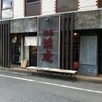 麺場 浜虎 - 外観
