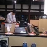 いき魚亭 -