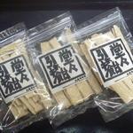 山屋御飴所 - 堂々引ネキ飴 1袋 500円