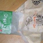 24809346 - 再興時からの和菓子。「日吉の杜」と「ごうど」