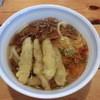 七味家 - 料理写真:肉ごぼううどん640円