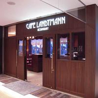 カフェラントマン - 表参道AOビルの4Fです