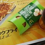 マクドナルド - アップルパイとコーヒー