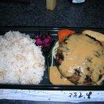 キッチンひまわり 直火網焼きハンバーグ&グリル - ジャンボハンバーグ(テリヤキマヨネーズ・ソース)